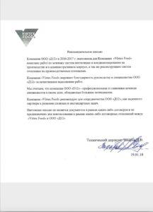 Кондиционеры для квартиры в Новосибирске