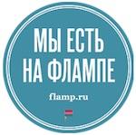 Кондиционеры Новосибирск